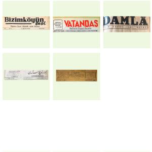 Периодични издания